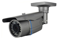 1080P Full HD SDI Security Bullet Cameras system Waterproof with 2.8 12mm lens and 45M infrared Distance