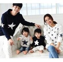 Étoiles Famille Set S-3XL Casual Hoodies Vêtements Pour La Famille Mère/Maman et Fille Père Fils Vêtements Parent-Enfant Vêtements HP18
