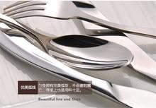 24pcs/set New Sentimental Rainbow Stainless Steel Cutlery Set Flatware Set Dinner Steak Knives Fork Set Dinnerware Tableware