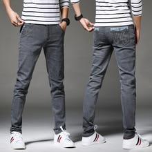 Denim Skinny Jeans Distressed Men RK