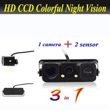 Автомобильная видео Парковочная камера сенсор камера заднего вида с 2 датчиком s индикатор Би Сигнализация Автомобильный вспомогательный парковочный датчик системы