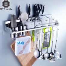Multi functions Stainless Steel Kitchen Storage Holder Chrome Wall Mounted Kitchen Shelf Holder Tool Flavoring Rack