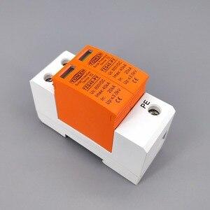 Image 3 - جهاز منع تسرب التيار المستمر SPD DC 800V 20KA ~ 40KA