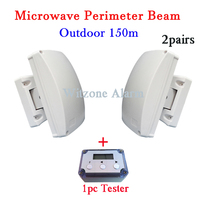 2pairs Dual Beam Detector Wired Outdoor Anti theft Microwave Barrier Curtain beam Detection Alarm System with 1pc LCD Tester