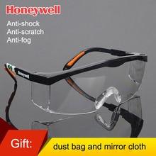 цена на Honeywell Safety Goggles Sand-proof Dustproof Shock-proof Protective glasses Riding Labor insurance Windproof Security Eyewear