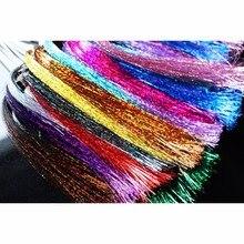 Tigofly 9 цветов 0,3 мм Flashabou Голографическая мишура плоская блестящая майларовая блестящая Хрустальная вспышка форель Трубка Материалы для завязывания мушек