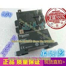 RPF2AP7 RPF2AP7 RPF2AP7-230VAC 30A 6 230 V