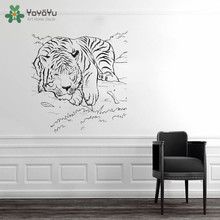 YOYOYU Wall Decal Wild Tiger Animal  Vinyl Quotes Sticker Mural For Children Room Zoo Sleeping QQ103