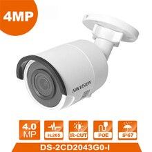 Hik оригинальный DS-2CD2043G0-I 4MP сетевая цилиндрическая камера безопасности Системы обновления DS-2CD2042WD-I наружный монитор