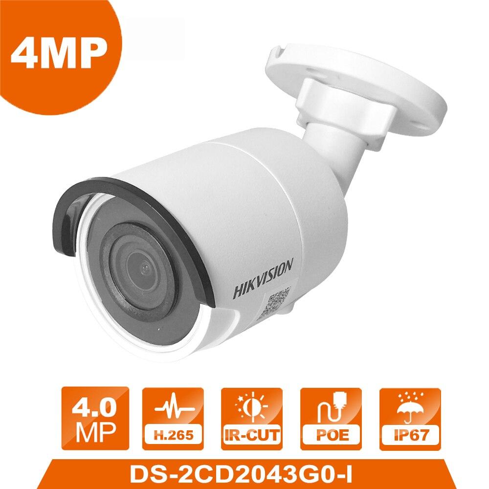 Hik Original DS-2CD2043G0-I 4MP Netzwerk Kugel Kamera Sicherheit System upgrade DS-2CD2042WD-I außen monitor-
