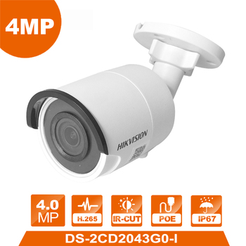 Hik Originele DS-2CD2043G0-I 4MP Netwerk Bullet Camera Security System upgrade DS-2CD2042WD-I outdoor monitor