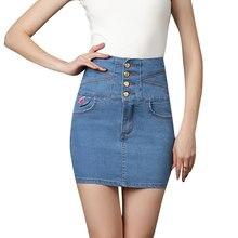 fbb85ce15e5 Новый Для женщин летние Джинсовые юбки модные Высокая талия Юбки Плюс  Размеры мини-юбка