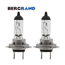 2PCS luces coche H7 55W 477 499 Halogen Lamp Clear Glass 3100K Head Lamp 12V PX26d Fog Lights Hard Glass lamp for auto