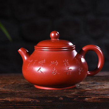 Yixing purple clay pot genuine Wang Fang handmade raw ore Zhuni Dahongpao engraved words Panhu Kungfu Teapot Tea Set