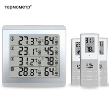 ФОТО big lcd digital thermometer hygrometer indoor outdoor temperature humidity monitor with loud alarm alert+3 wireless transmitters