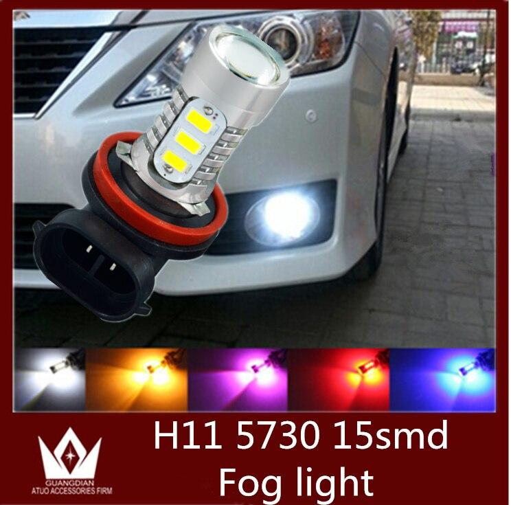 Guang Dian 1 bulb car led light LED fog light fog lamp foglamp strong bright high quality h11 7.5w 5730 chip 15smd 12v white