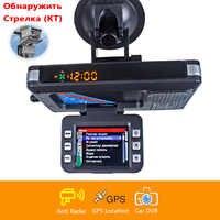 Auto anti della macchina fotografica di velocità del segnale di avviso strelka CT radar detector dash cam DVR