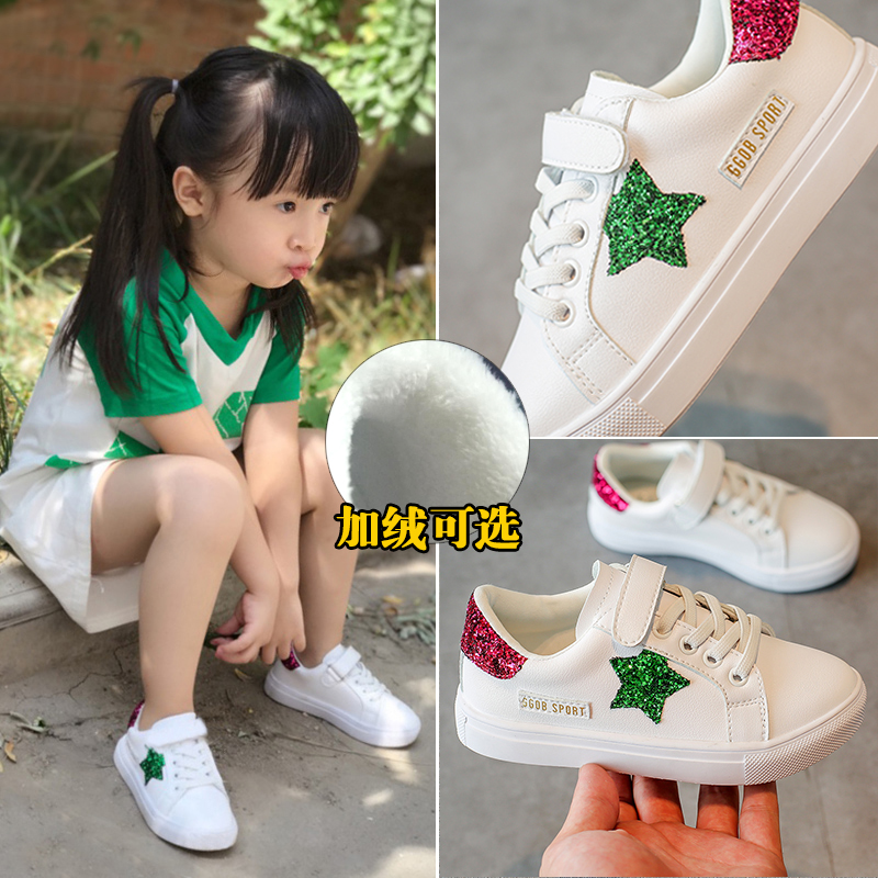 Kids Skateboard Shoes Running Sport Skate Sneakers Boys Girls School Children Bling Paillette Star Buckle Soft Anti-Slip White hobibear classic sport kids shoes girls school sneakers fashion active shoes for boys trainers all season 26 37