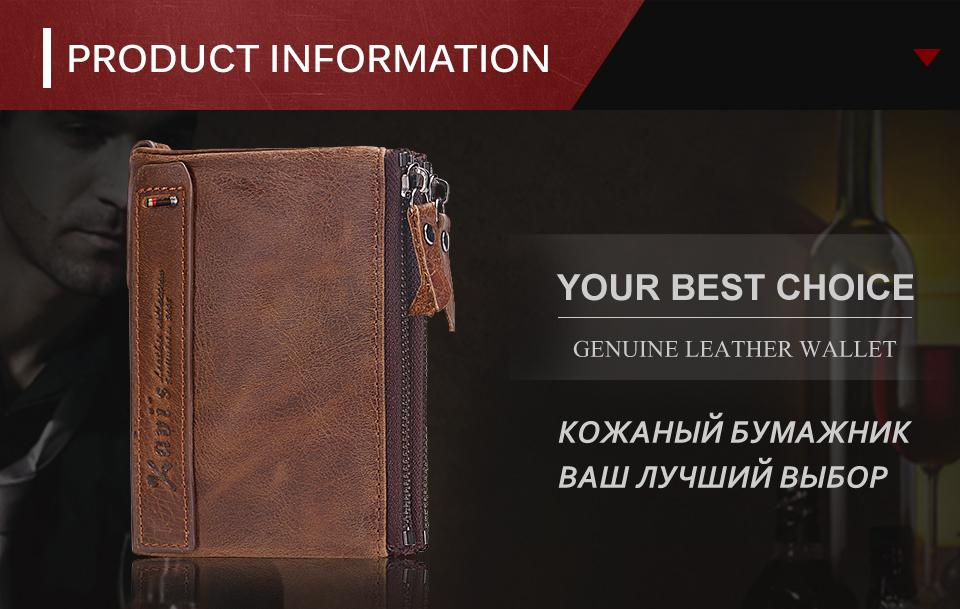 men-wallet_01