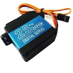 Image 2 - 【送料無料】新 DS3325MG 更新 RC サーボ 25 キロフルメタルギアデジタルサーボバハサーボ防水バージョン車 RC おもちゃ