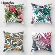 Hongbo 1 Pcs Green Plants Rainforest Floral Flower Decorative Cushion Cover Pillow Case capas de almofadas