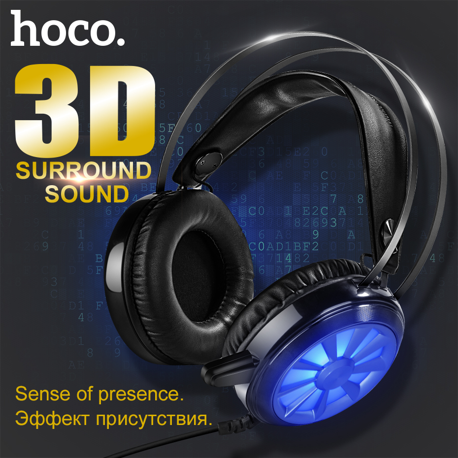 HOCO Wired Gaming Stereo Headphones for Computer Phone Gamer Glowing Headset Big Earphones Monitor Headphones with Microphone молочко barex milk developer 9