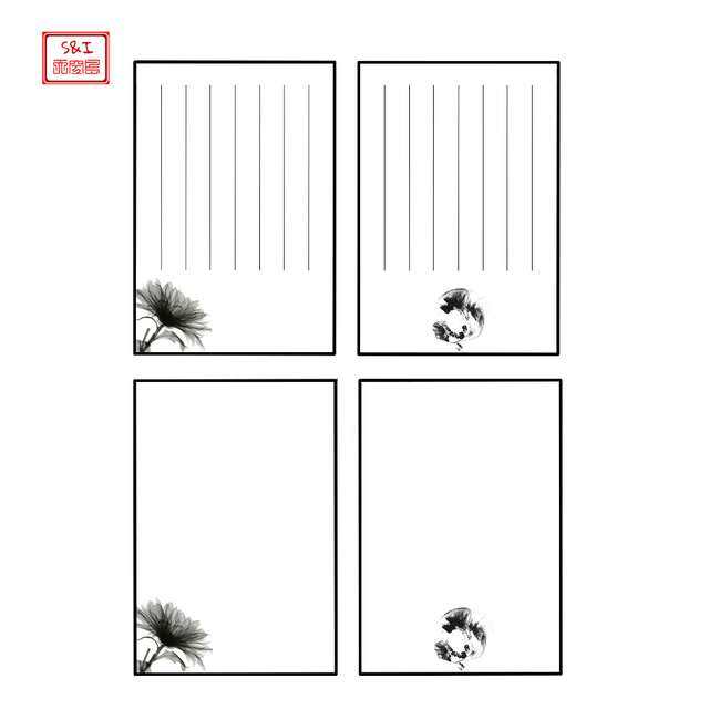 SKYISLAND Chinese Style Ink Painting Stationery Literature Gift - gift letter