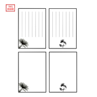 SKYISLAND Chinese Style Ink Painting Stationery Literature Gift Letter Romantic Handwriting Pen Kraft Paper Note Harry