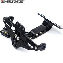 Motorcycle Adjustable Angle Aluminum License Number Plate Frame Holder Bracket For honda CR CRF XR XL CRM 85 125 150 230 250 450