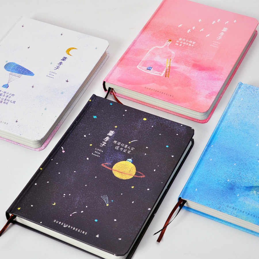 OUR STORY BEGINS Blue House Series Notebook Color Hardcover Notebook 32K A5 Fresh Beautiful 1PCS
