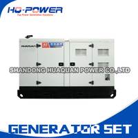 CE powered by cummins 50kw 62.5kva genset small silent canopy diesel generator