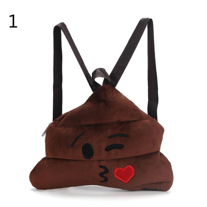 Cartoon School Bags Plush Toys Cute Expression Hot Selling Shit Face Bags Kindergarten Satchel Children Shoulder Bag 2