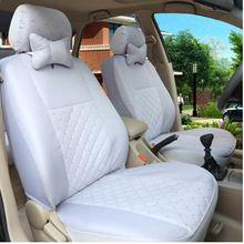 New Car Seat Covers Universal High Quality Silk Imitation Auto Protector Full Automobiles 5 Seats For Four Season