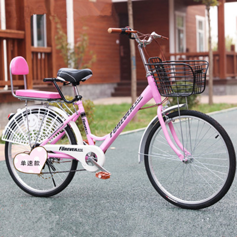 26 Inch Speed Change Adult Bicycle Male And Female Student Bicycle Ordinary Bicycle
