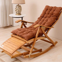 Furniture Rocking-Chairs-Cushions Reclining Bamboo Modern Outdoor/indoor-Rocker