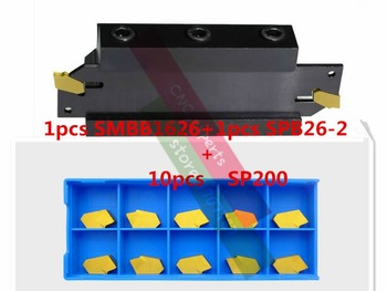 16mm petiole SPB26-2 1pcs+SMBB1626 1pcs+ SP200 NC3020/NC3030 10pcs=12pcs/set NC3020/NC3030 Machining steel CNC lathe tool