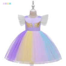 3a5db479d2 Popular 8 Birthday Dress-Buy Cheap 8 Birthday Dress lots from China ...