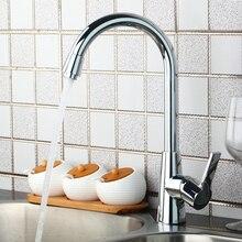 Yanksmart современный хром латунь кран для ванной кухня ванна бассейна Раковина Поворотный Носик смесителя кран на одно отверстие torneira
