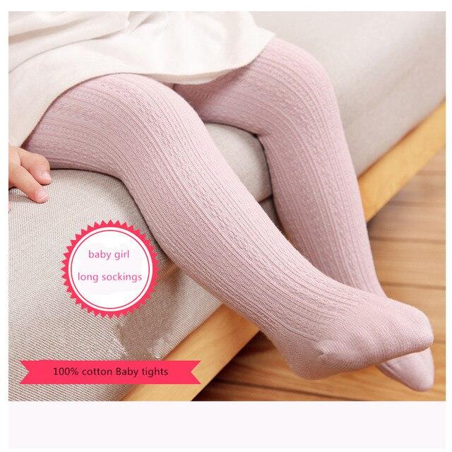 dcca061f3 € 5.9 41% de DESCUENTO|Medias de niños para niñas pantimedias de niños 100%  algodón de alta calidad invierno cálido rojo púrpura gris Rosa ...
