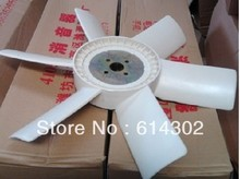 4105 series weifang Ricardo diesel engine-- fan for 10-40kw generator parts