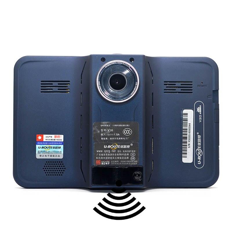 7-inch-GPS-Navigation-Android-GPS-DVR-Camcorder-Radar-Detector-Allwinner-A33-Quad-Core-4-CPUs