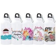 Cool Design Personalized Water Bottle 600ml Aluminum Custom Name Sport Bottle Gift for Kids Unique Printing Fashionable Bottle