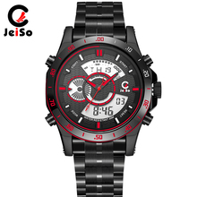 Business Men Watch Top Brand Luxury Automatic Mechanical Watches Steel Military Watches Male Clock Men Relojes Masculino relogio masculino 2016 skone men s luxury brand military mechanical watches steel hollow skeleton watch relojes hombre
