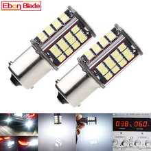 Pair 1156 BA15S P21W Led Auto Light 2835 56 SMD Lights Backup Reverse Turn Signal Bulb Lamp DRL Voiture Car Styling White 6V DC