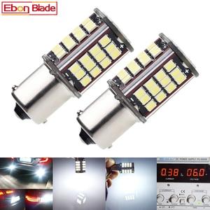 Image 1 - Para 1156 BA15S P21W samochodowe światło led 2835 56 SMD światła Backup rewers żarówka światła kierunkowskazu lampa DRL Voiture Car Styling biały 6V DC
