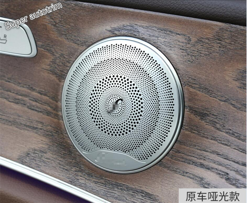 Lapetus врата високоговорител аудио - Аксесоари за автомобилния интериор - Снимка 4
