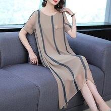 Женское шелковое платье в полоску летнее и осеннее Простое Элегантное