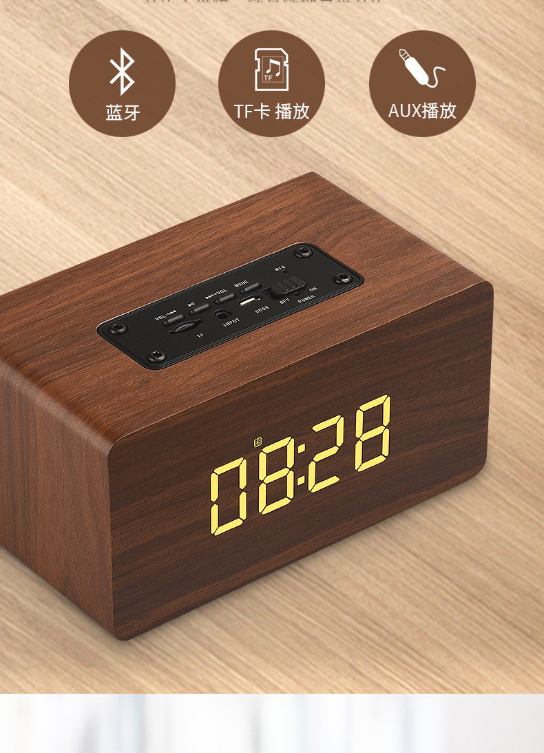 Wooden Wireless Bluetooth Speaker Portable Hifi Speakers Shock Bass Alarm Clock TF AUX Caixa De Som Soundbar Sound Box