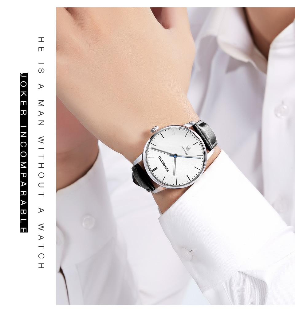 Starking men relógio mecânico tm0915 couro genuíno