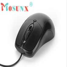2017 New Rechargeable Optical Usb Ergonomic Office Gaming Mouse For Computer PC Laptop_KXL0425 computer accessories